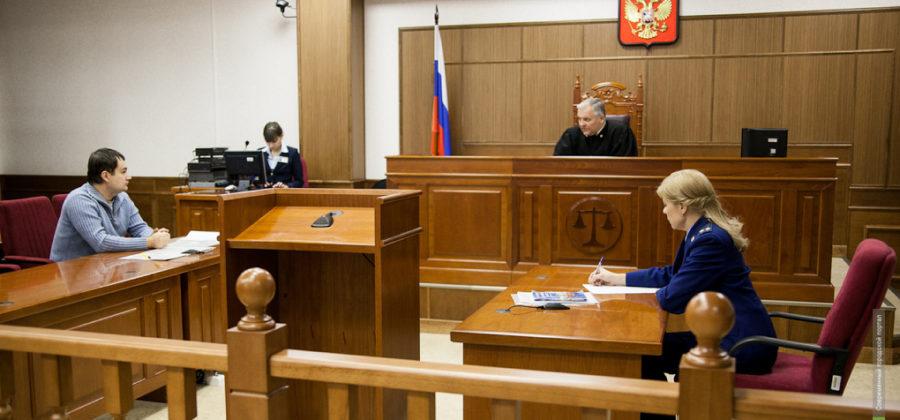 Обвинительный уклон в уголовном процессе – как ему противостоять?